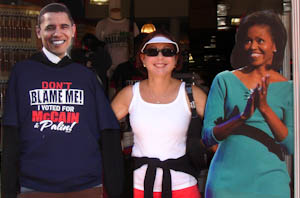 lisaobamas-1-edit.jpg